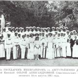 Император Николай II в госпитале 1913 год